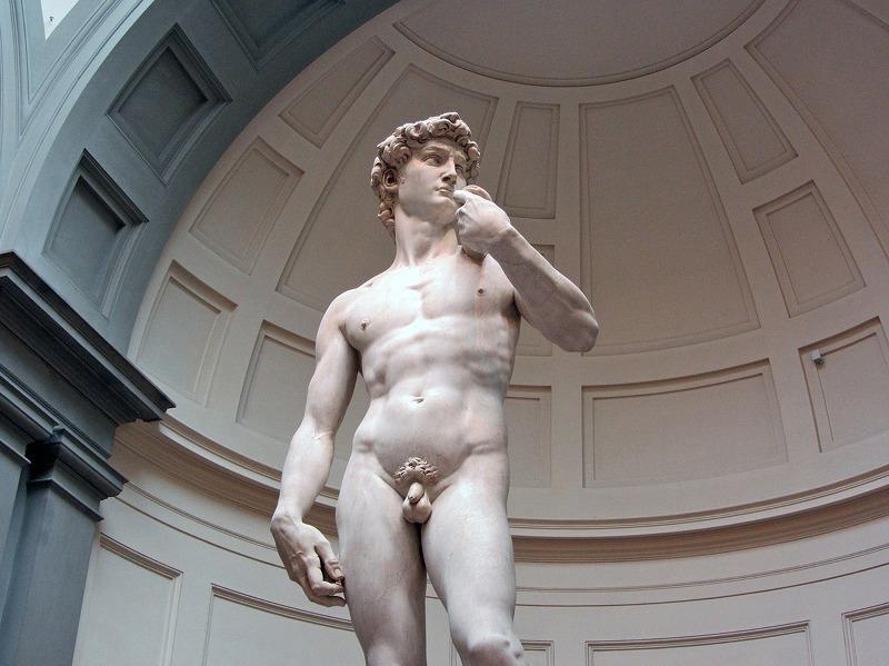 Cosa visitare a Firenze in un Weekend